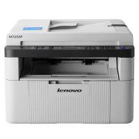 联想lenovoM7255F黑白激光多功能一体机4合1打印复印扫描传真