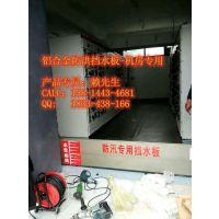 供应不锈钢防洪挡水门GF-BXG-SUS201SA