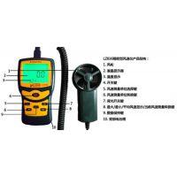 长沙风速仪|am4202风速仪|移液器品牌销售|星枫仪器