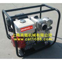 上海亮猫3寸本田GX240汽油动力泥浆泵,重力污水泵,杂质泵