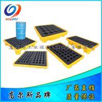 油桶盛漏托盘生产厂家直销广州 深圳防泄漏卡板-高尔斯品牌
