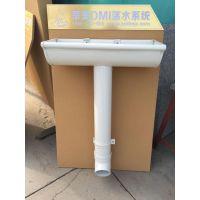 三明铝制排水槽生产厂家[蒂美]坡屋面檐沟怎样