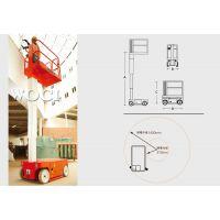 高空作业厂家 升降高空作业平台 液压升降台 桅柱式高空
