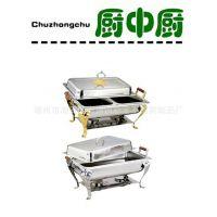 不锈钢助餐炉豪华方型虎脚餐炉全钢方形自助餐炉不锈钢酒精餐炉