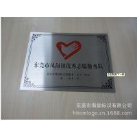 不锈钢门牌标牌授权牌不锈钢腐蚀填色加工制作可按图纸订做
