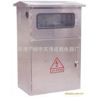 【价格公道】dbx配电箱    玻璃钢电表箱    成套配电箱