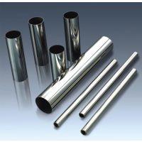 18*1.5不锈钢管316L不锈钢合金工具钢