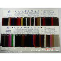 厂家直销 尼龙底植绒单面植绒,单面尼龙绒植绒尼龙底绸布植绒现货