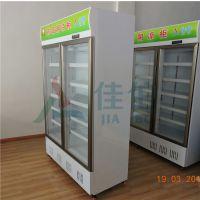 佳伯药品阴凉柜 gsp认证标准药品冷藏柜