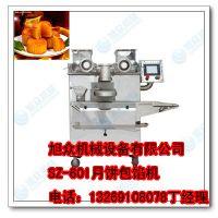 北京月饼机器 旭众月饼包馅机价格 月饼自动包馅机 月饼机厂家