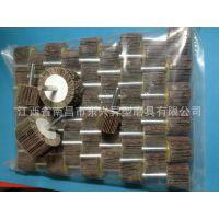 厂家供应带柄页轮,页片,砂布轮,抛光轮,砂布磨头