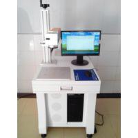 厂家供应 杭州金属制品激光打标机 五金激光打标机