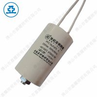 上海亚明补偿电容 亚字18UF/250V/105°C补偿电容