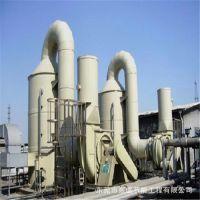 广州环保公司服务项目有哪些 废气处理找广州环保公司