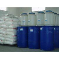 氨基硅油乳化剂AMM、AMH