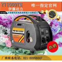 1kw静音数码发电机 家用汽油发电机220v 手提式发电机