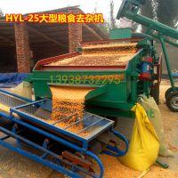 玉米清理筛【清理玉米杂质筛】黑龙江筛分玉米杂质筛