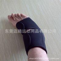 厂家定制潜水料运动护踝沙滩排球运动护具SBROK布护踝