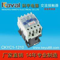 温州 交流接触器 LC1-D12 交流接触器220V 防尘防水 交流接触器厂家直销