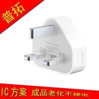 充电器 USB电源头 英规 三角英规插头充电器 香港通用配件  05