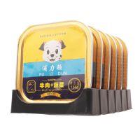 浦力顿 狗罐头牛肉蔬菜100g*6盒 狗湿粮鲜封包宠物狗零食