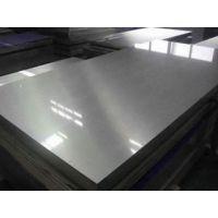 QC-10铝合金