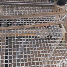 供应直销泰州不锈钢轧花网 不锈钢轧花网生产商 轧花网价格