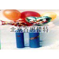 xt56474全自动制氢机/充氢气球机(20立方/小时)