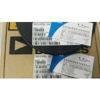 供应ADF5355BCPZ-LR7 ,ADF5355