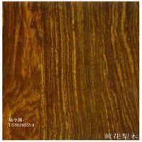 供应深圳不锈钢菠萝格木纹板 201黄酸枝木纹不锈钢板 转印不锈钢紫檀木纹板