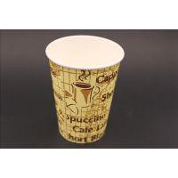 一次性纸杯14A一次性咖啡杯英文字母咖啡纸杯定制直销