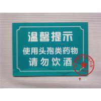 深圳供应高清亚克力uv喷绘 亚克力板制作 来图加工
