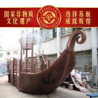 齐鲁厂家定做22人外包玻璃钢木质龙舟