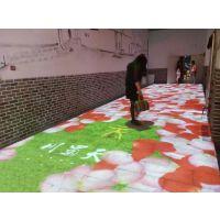 地面互动投影出租墙面互动投影出租三通道投影出租
