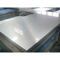 供应1370铝板、鱼纹铝板、纯铝板、包开料切割