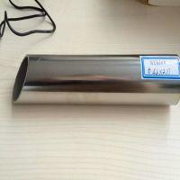 高磁导率软磁1J79坡莫合金1J79镍铁合金 可切割定制 配件加工