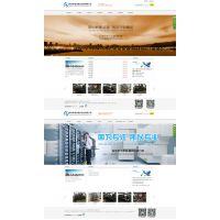 杭州网站建设 临平网站建设 临平做网站 网站改版 网页设计 SEO优化推广