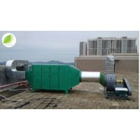 启绿活性炭过滤装置喷漆房废气处理设备