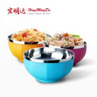 不锈钢彩色碗 耐摔防烫炫彩儿童餐具套装碗 礼品定制 宏明达