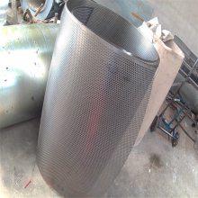 铁板冲孔板 冲孔板规格 筛网圆孔网