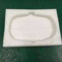 EPE缓冲防震珍珠棉免模包装定制珍珠棉复合材料定制加工