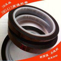 3M5413D聚酰亚胺 耐高温胶带 金手指 3M茶色高温胶带25mm*33m