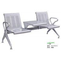 两人位中间带茶几机场等候椅 三们候诊椅 公共座椅HG-433