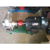 供应源鸿牌KCB200-0.6齿轮油泵,应用方面广质量一流