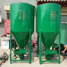 中小型饲料搅拌机 混合机饲料预混机拌料机 宏瑞批发厂家