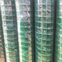 pvc荷兰网批发商 围鸡铁丝网两米高 围鸡铁丝网