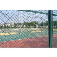 供应瑞才包塑球场勾花围栏网(3*4米)
