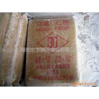 供应滑石粉(图)