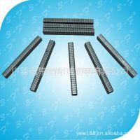 供应711U型铝钉,扎口专用铝钉,永不卡钉,铝钉机专用铝钉