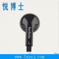 悦博士魔音入耳式 手机电脑MP3苹果运动游戏面条线耳机低价批发